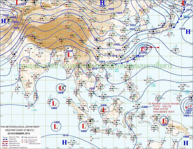 2012-11-29_TopChart_13.jpg