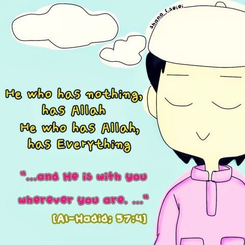 Allah is with you.jpg