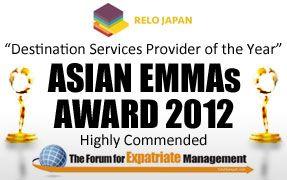 AwardEmmas2012.jpg
