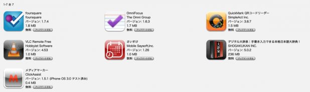 iTunes-2.jpg