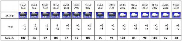 18.12.20122.jpg