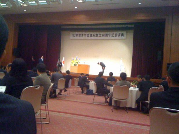Photo on 2010-06-20 at 12:03.jpg