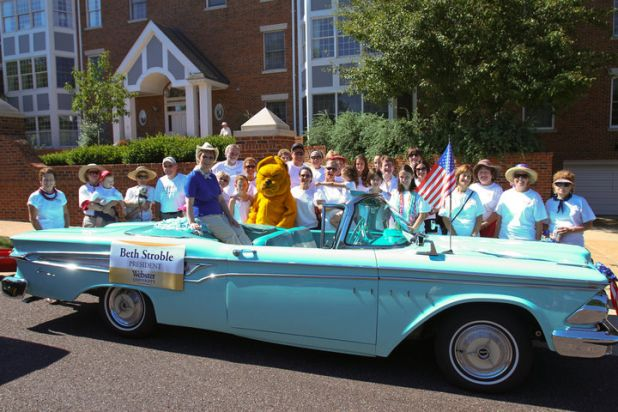 Join Webster U. in the Webster Groves July 4th Parade