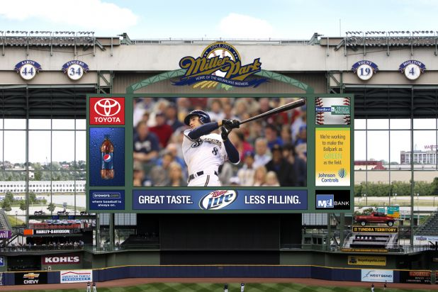 Brewers to Add Really Cool