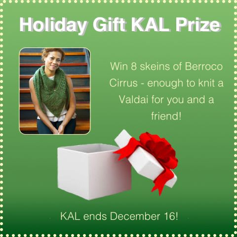 Holiday Gift KAL Prize.jpg