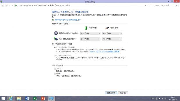 TADA-SURF - スクリーンショット (2).png