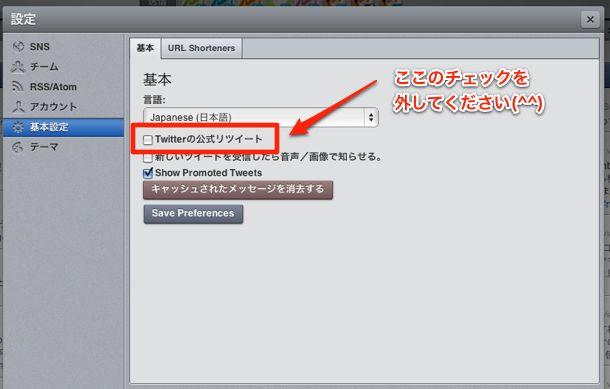 HootSuite.jpg
