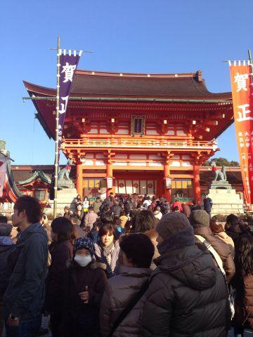 Photo on 2014-01-04 at 00:18.jpg