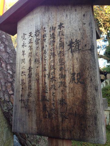 Photo on 2014-01-04 at 00:19.jpg
