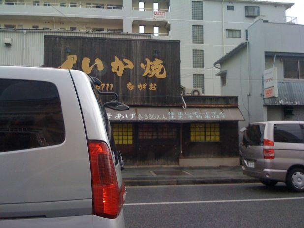 Photo on 2010-11-01 at 23:23.jpg