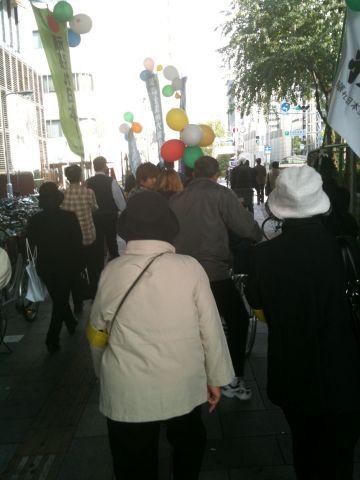 Photo on 2010-11-20 at 14:19.jpg