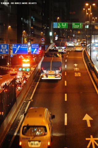 20091029もんじゅ核燃料輸送_3.jpg
