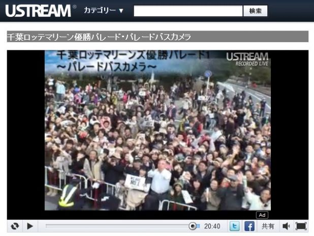 Bobby had been in Chiba.jpg