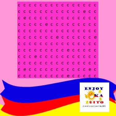 Enjoy Ka Dito Tour Package-letter puzzle 1.jpg