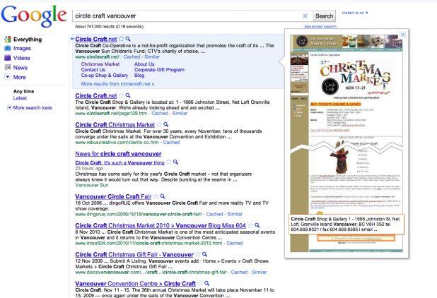 Screen shot 2010-11-11 at 1.30.48 PM.png