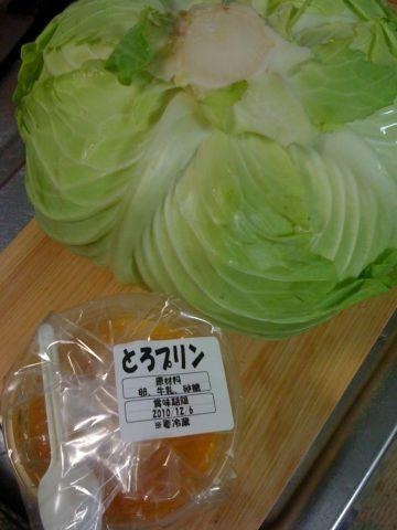 Photo on 2010-12-02 at 16:29.jpg