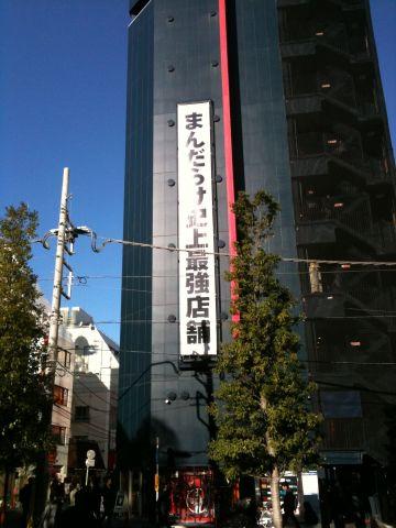 Photo on 2010-12-23 at 13:59.jpg