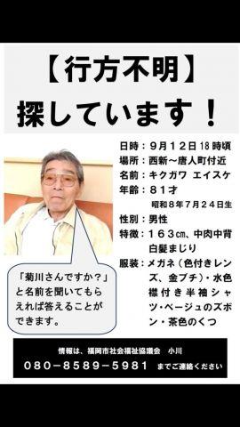 Photo on 2014-09-13 at 15:32.jpg