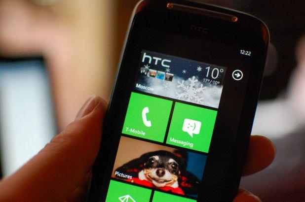 HTC Hub Live Tile.jpg