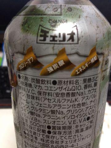 Photo on 2014-10-02 at 15:00.jpg