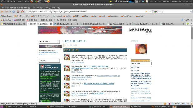 t2b-20110129.jpeg