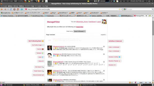 manageflitter-20110130_1.jpeg