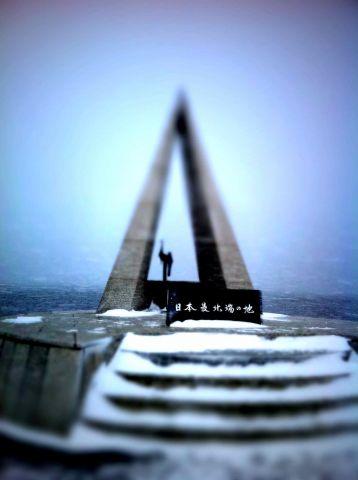 Photo on 2011-01-31 at 21:14.jpg