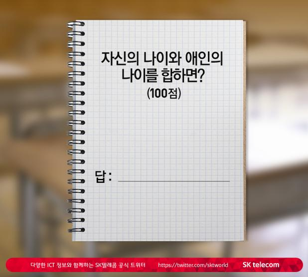 141216-심심타파-2안.jpg