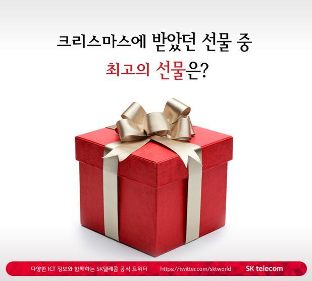 선물-1안.jpg
