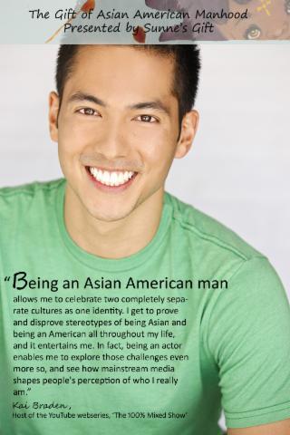 The Gift of Asian American Manhood__kai-braden copy.jpg