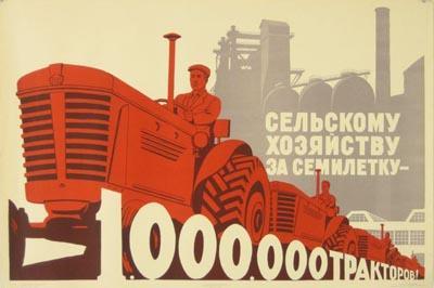 Soviet Ag Poster.jpg