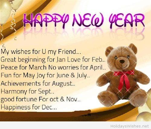 Happy-new-year-advance-love-quote-teddy-bear-2015 ... holidaywishes.net.jpg