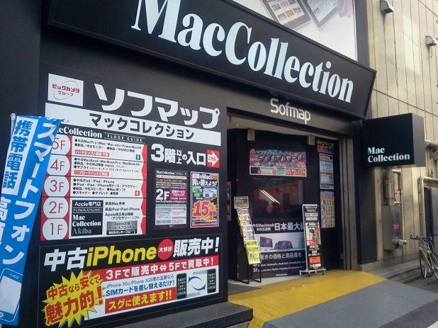 MobilePhoto.jpg
