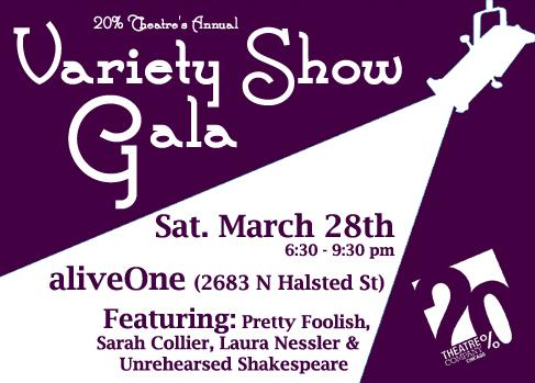 Variety Show save the date.jpg