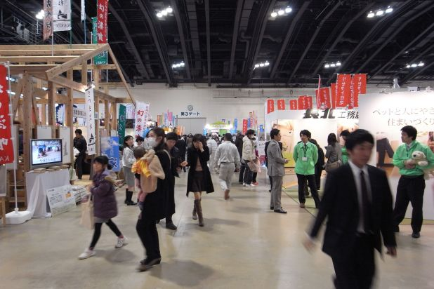 Photo on 2011-03-06 at 14:59.jpg