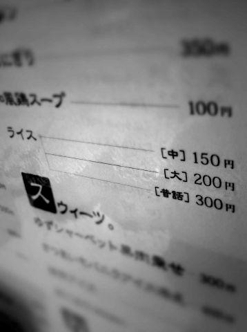 Photo on 2011-03-06 at 22:05.jpg