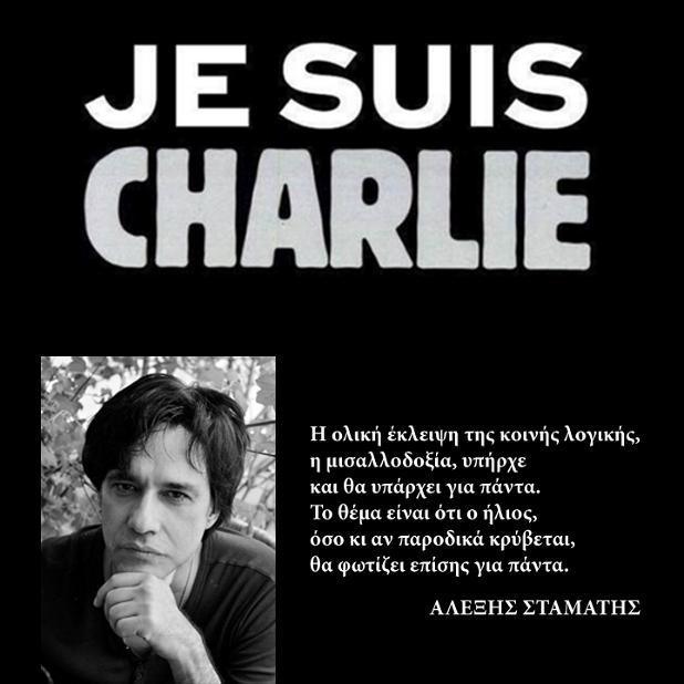 Je suis Charlie (Stamatis)_Post.jpg