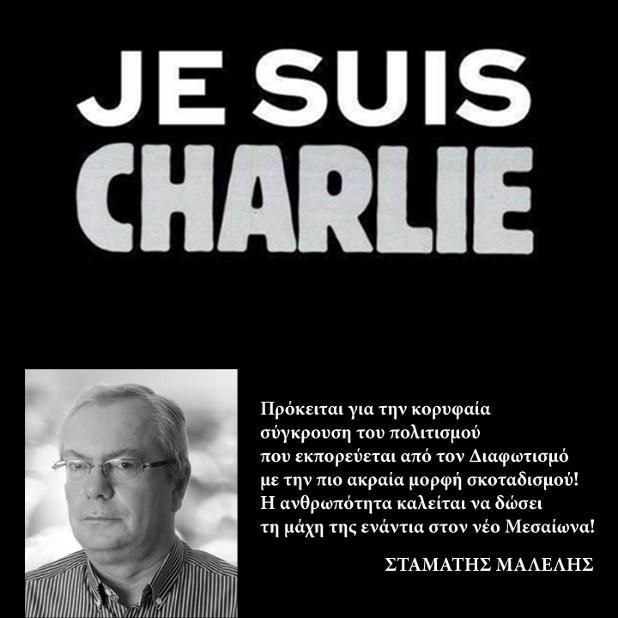 Je suis Charlie (Malelis)_Post.jpg