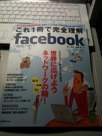 Photo on 2011-02-18 at 23:27.jpg