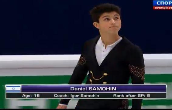 Daniel SAMOHIN1.JPG