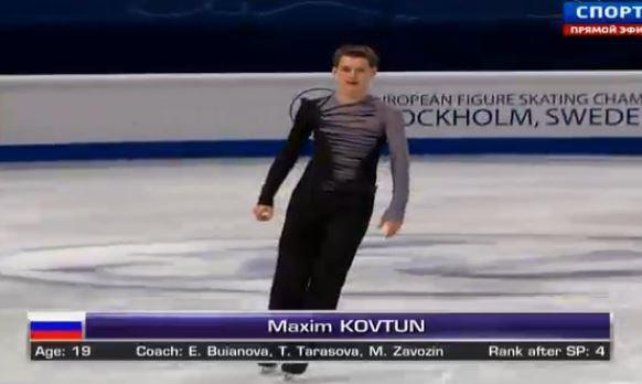 Maxim KOVTUN1.JPG