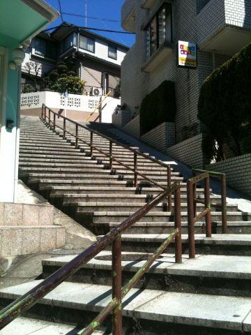 Photo on 2011-03-27 at 11:41.jpg