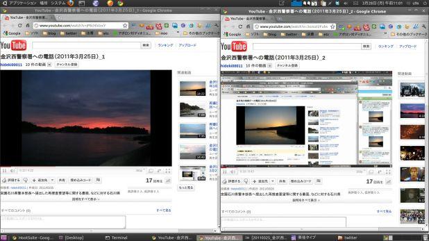 tikenn_金沢地方検察庁への電話YouTube_6.jpg