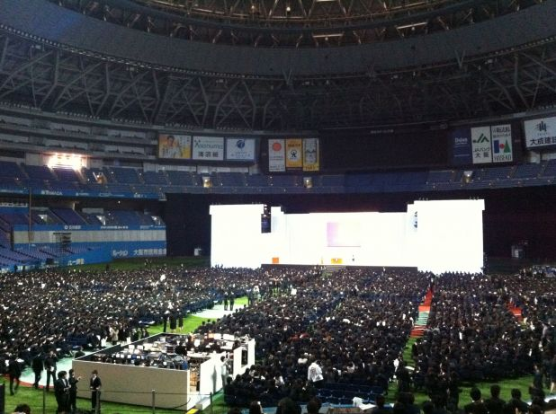 Photo on 2011-04-04 at 13:42.jpg