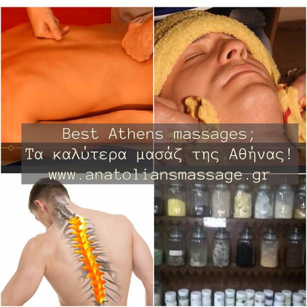 best athens massages.jpg