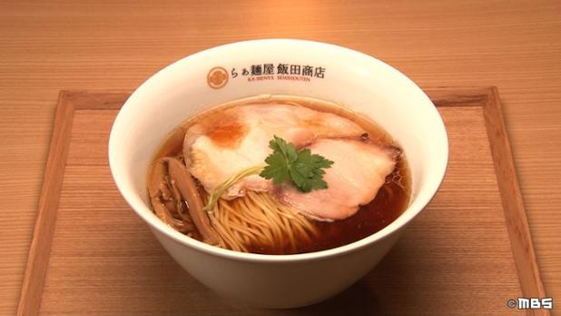180107情熱大陸_飯田将太 (9)しょう油らぁ麺c.jpg