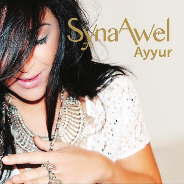 Web Ayyur de Syna Awel.jpg
