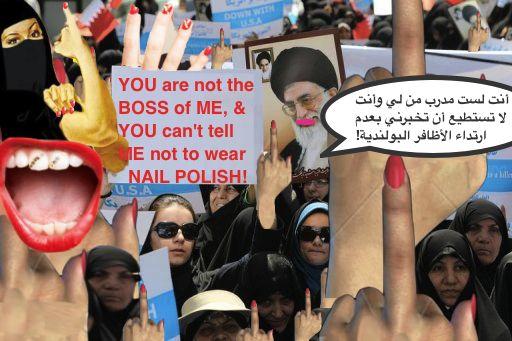 nail polish protest.jpg