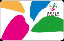 TAIWAN easycard.jpg