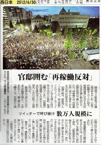 西日本.jpg